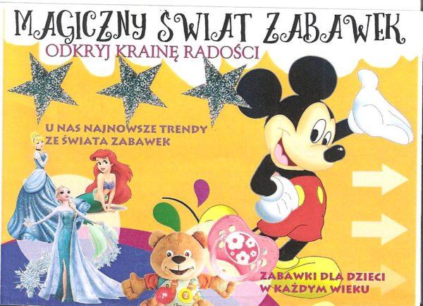 sklep_paola_rzeszow-8