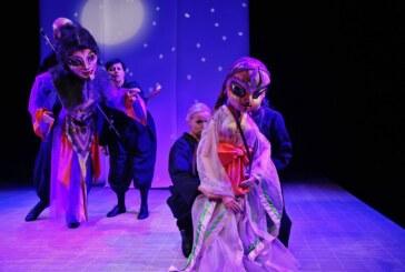 Bambusowa księżniczka, Teatr Maska, wiek 4+