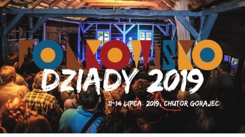 folkowisko-2019-festiwal-roztocze